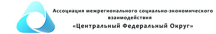 КОНКУРС ВИДЕОСЮЖЕТОВ «НАШ ДОМ - ПЛАНЕТА ЗЕМЛЯ!»